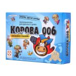 lifestyle-boardgames-korova-006-25years-01.jpg