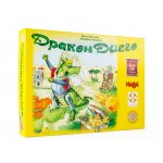 dragon-diego-01.jpg