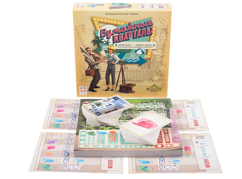 Настольная игра Бумажные кварталы