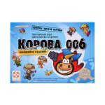 lifestyle-boardgames-korova-006-25years-02.jpg